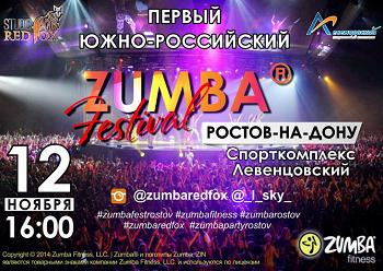 Южно-Российский ZUMBA® FESTIVAL стартует 12 ноября в Ростове-на-Дону