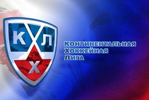 Континентальная Хоккейная Лига (КНЛ)