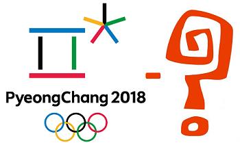 Сборную России лишили участия в зимней олимпиаде 2018