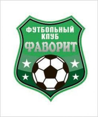 Фаворит футбольный клуб москва дискотека 90 х в москве ночные клубы